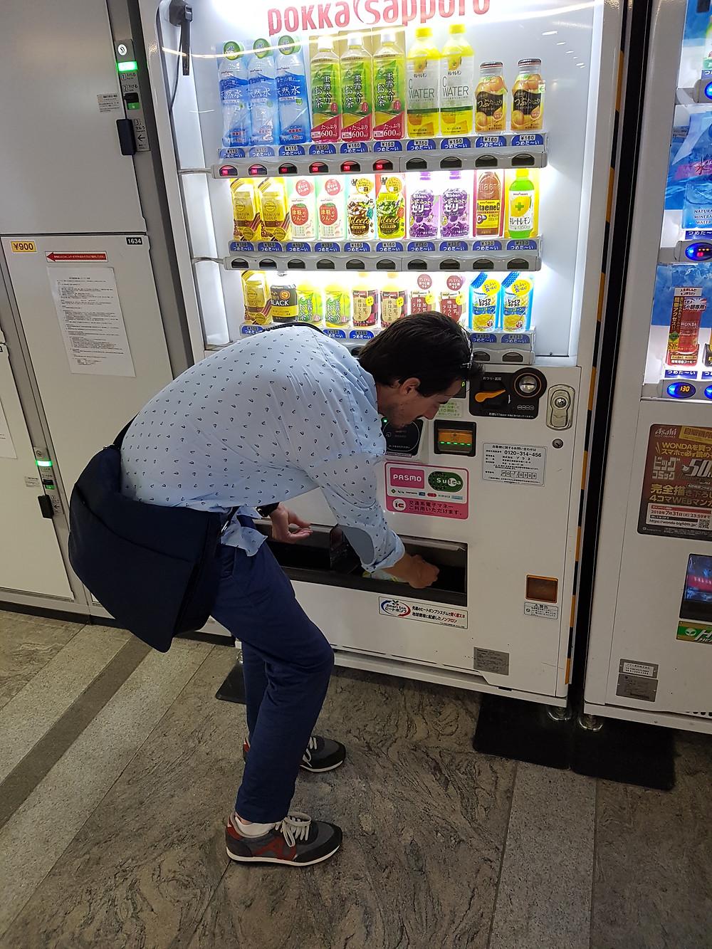 Getränkeautomat in Ginza