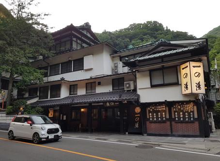 Hakone - Im Land der Samurai | Teil III/IV