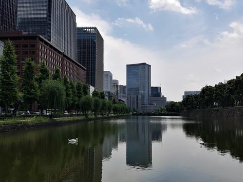 Tokyo - Im Land der Samurai   Teil I/IV