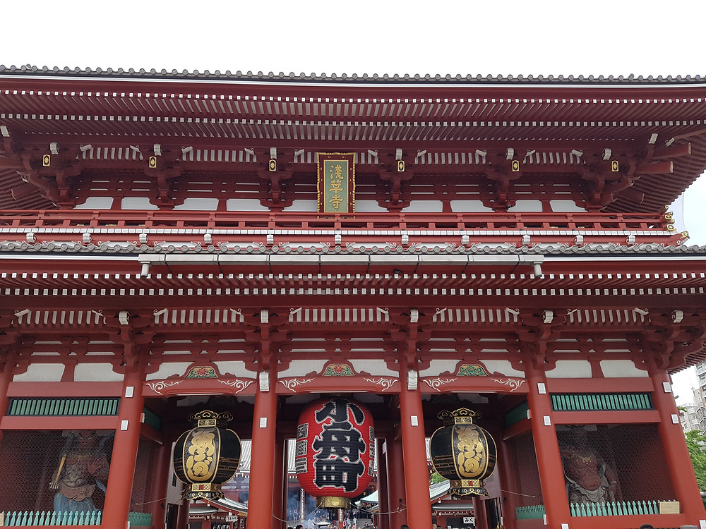 Hōzō-mon