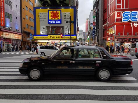 Tokyo - Im Land der Samurai   Teil II/IV