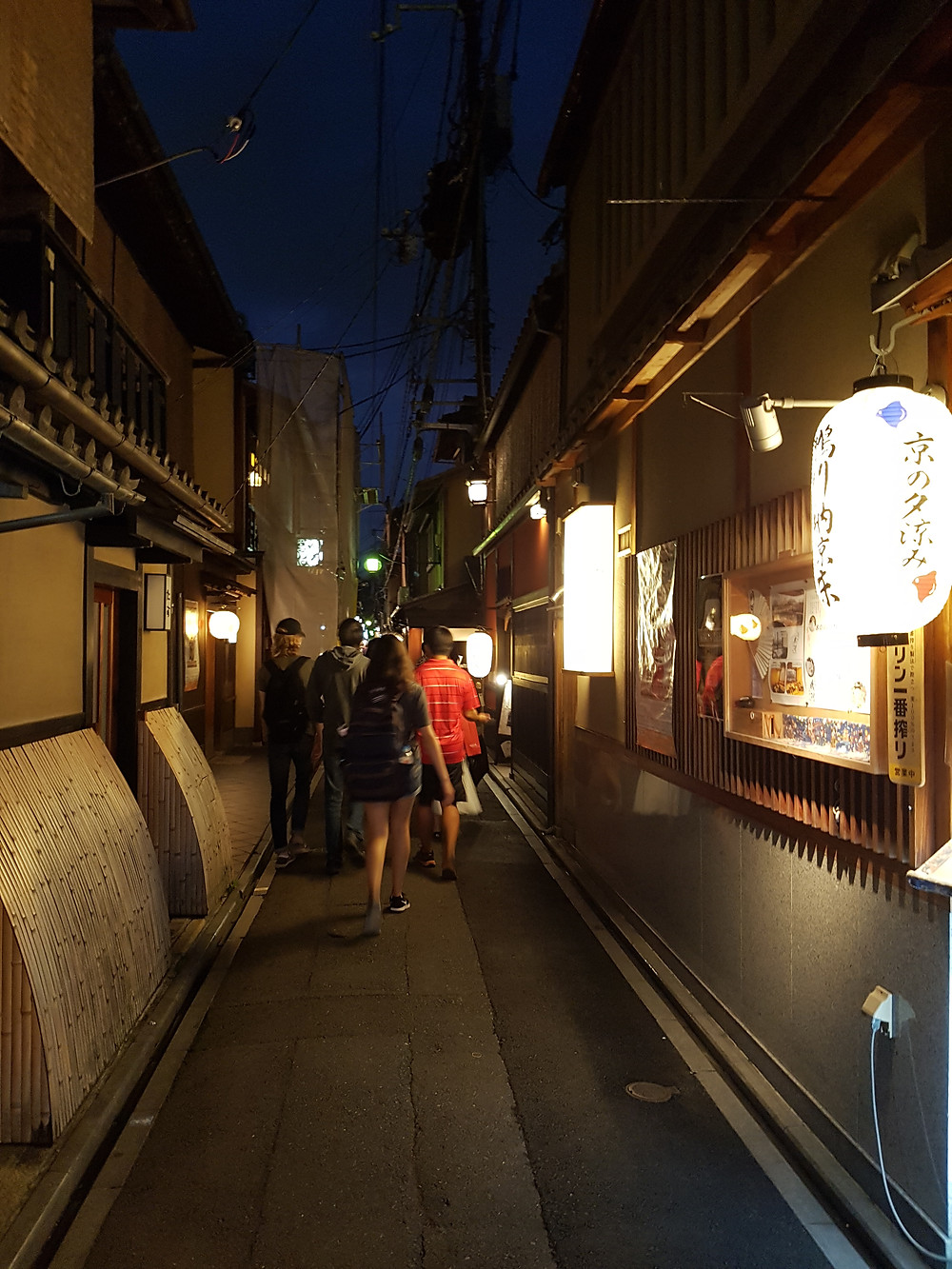 Unterwegs in der Pontocho Alley