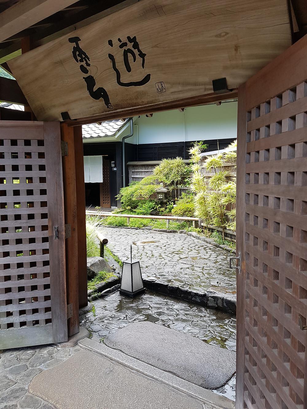 Eingang des Tenzan Onsen