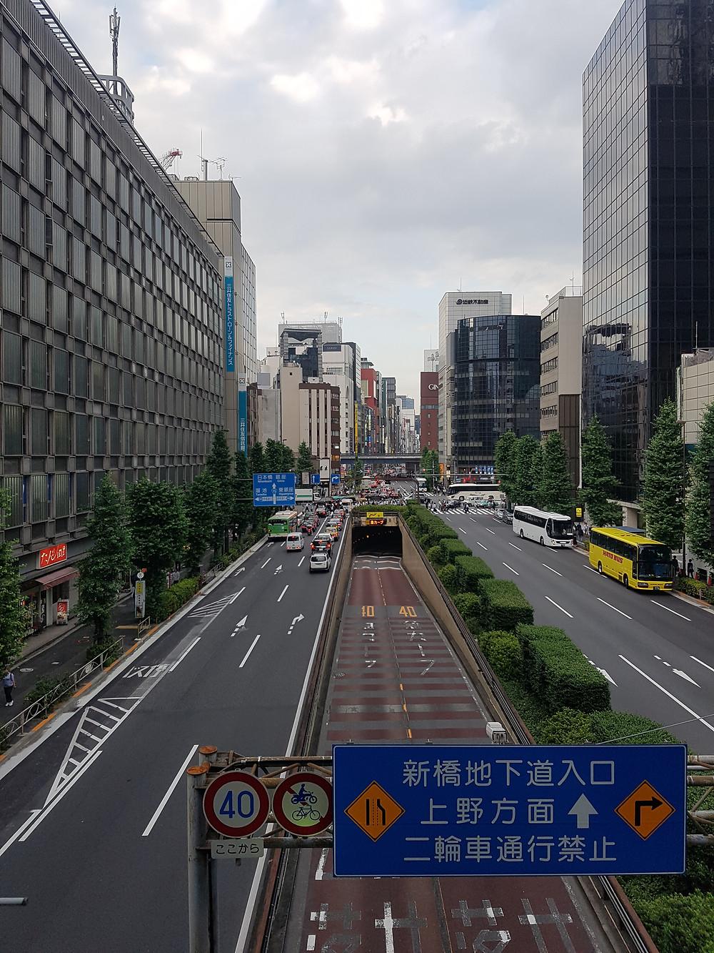 Chūō-dōri in Ginza
