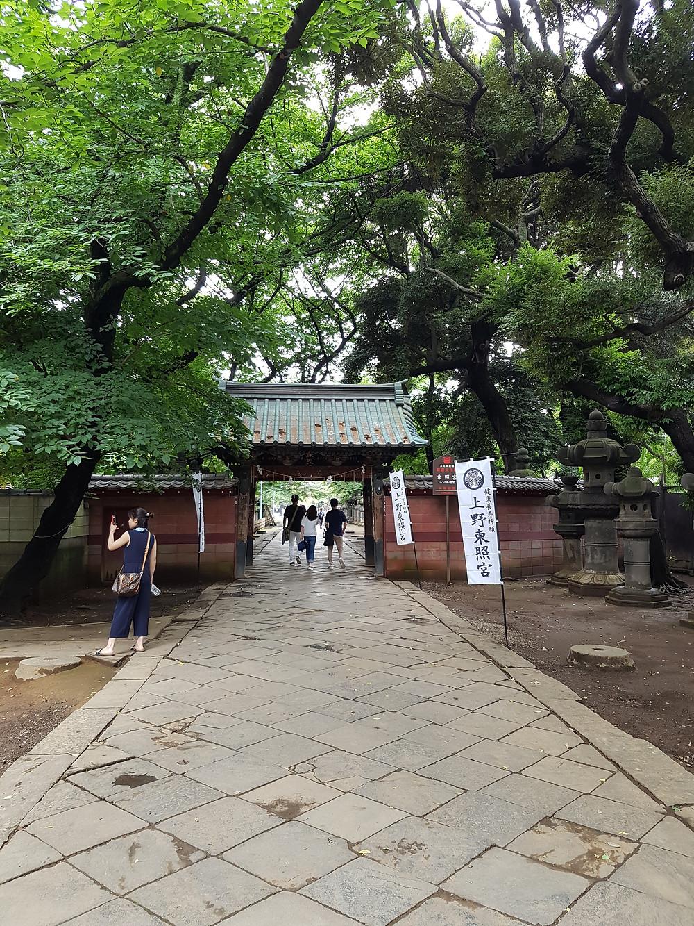 Eingang des Ueno Toshogu Schreins