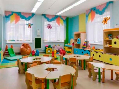 """Ordenanza Nº 9624 - Creación """"Fondo económico de promoción y desarrollo de la Primera Infancia"""""""