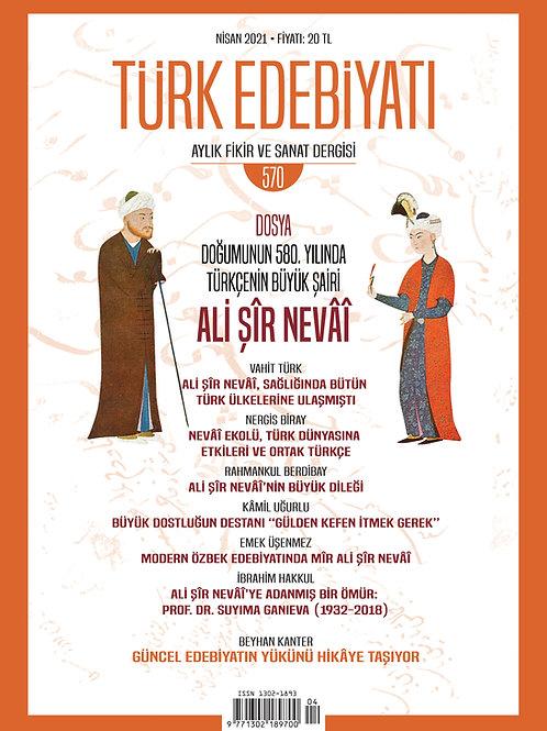 Türk Edebiyatı Dergisi 570. Sayı