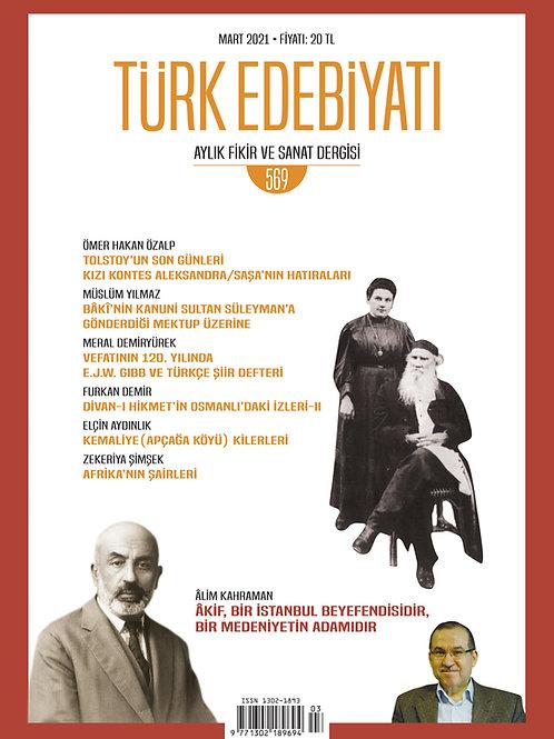 Türk Edebiyatı Dergisi 569. Sayı