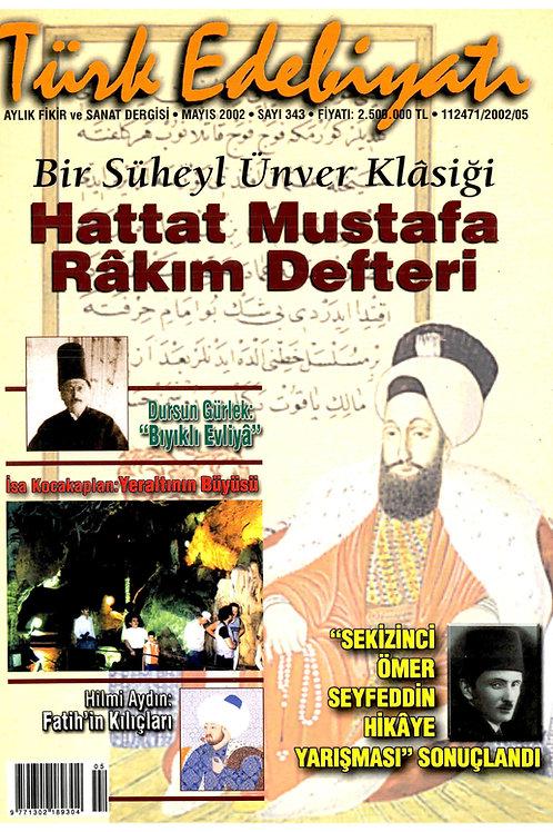 Türk Edebiyatı Dergisi 343. Sayı