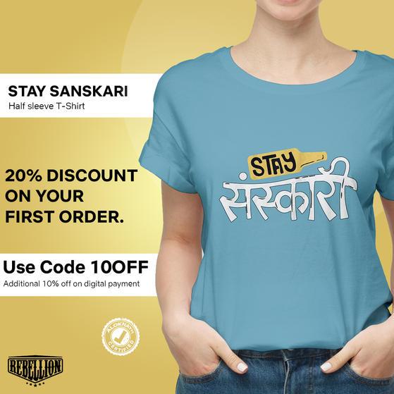 stay sanskari.jpg