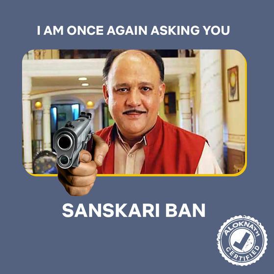 sanskari ban.jpg