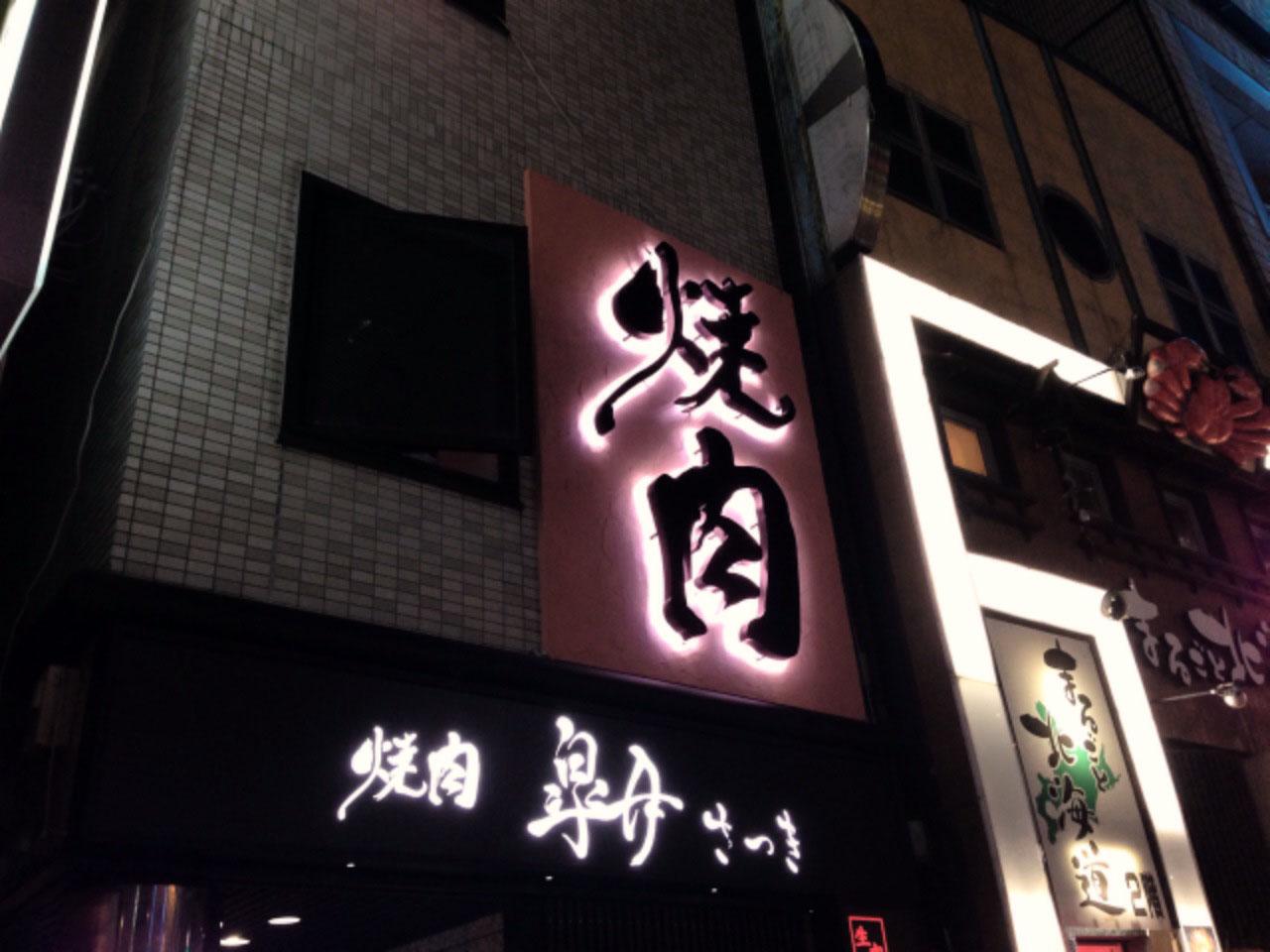 hiratamiki_14