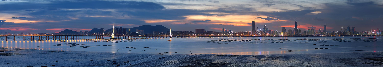 Shenzhen Bay, Hong Kong