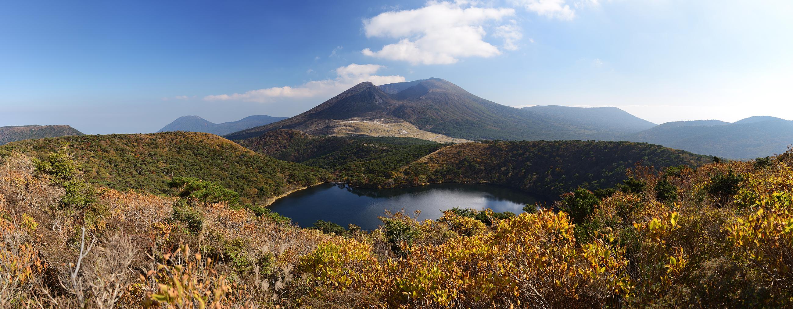 Onamino Pond, Japan