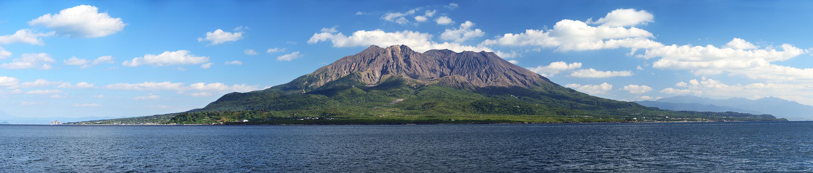 Sakurajima, Japan