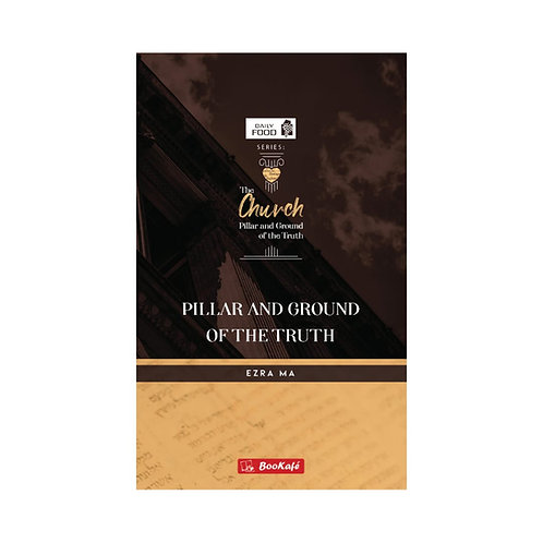 eBook - DAILY FOOD: PILLAR AND GROUND OF THE TRUTH