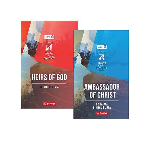 BOOK SET - AMBASSADOR OF CHRIST & HERIS OF GOD