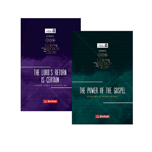 BOOK SET - THE POWER OF THE GOSPEL & THE LORD'S RETURN IS CERTAIN