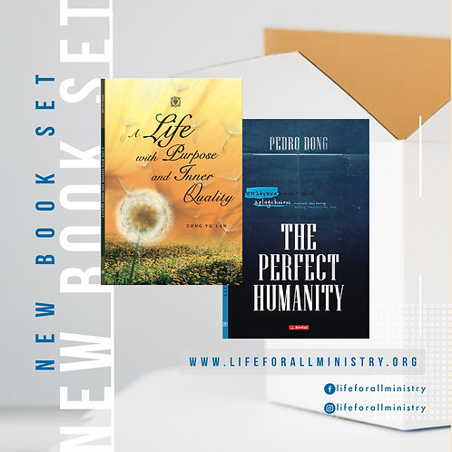 BOOK SET - THE PERFECT HUMANITY & A LIFE WITH A PURPOSE