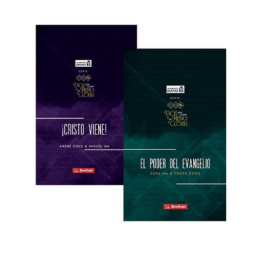 ALIMENTO DIARIO: EL PODER DEL EVANGELIO & CRISTO VIENE!