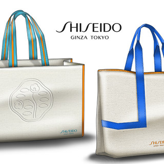 SHISEIDO (Ginza Tokyo) Bag Concept Product Design #04