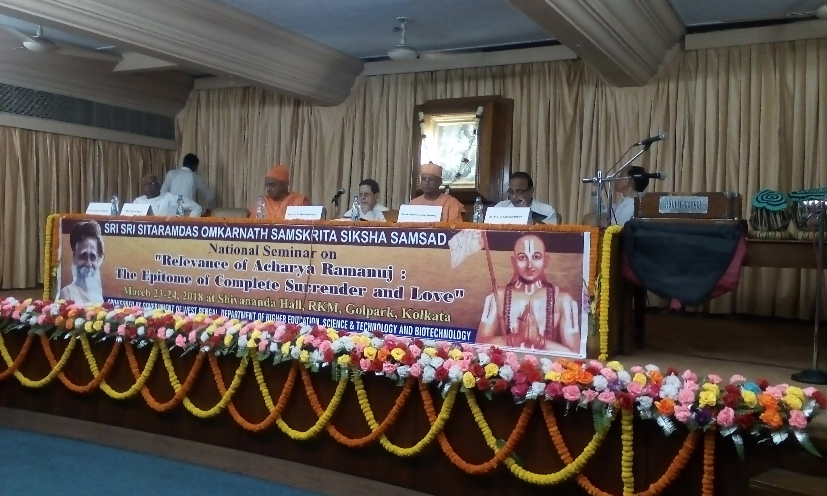 National Seminar on Sri Ramanuja, RKM, G