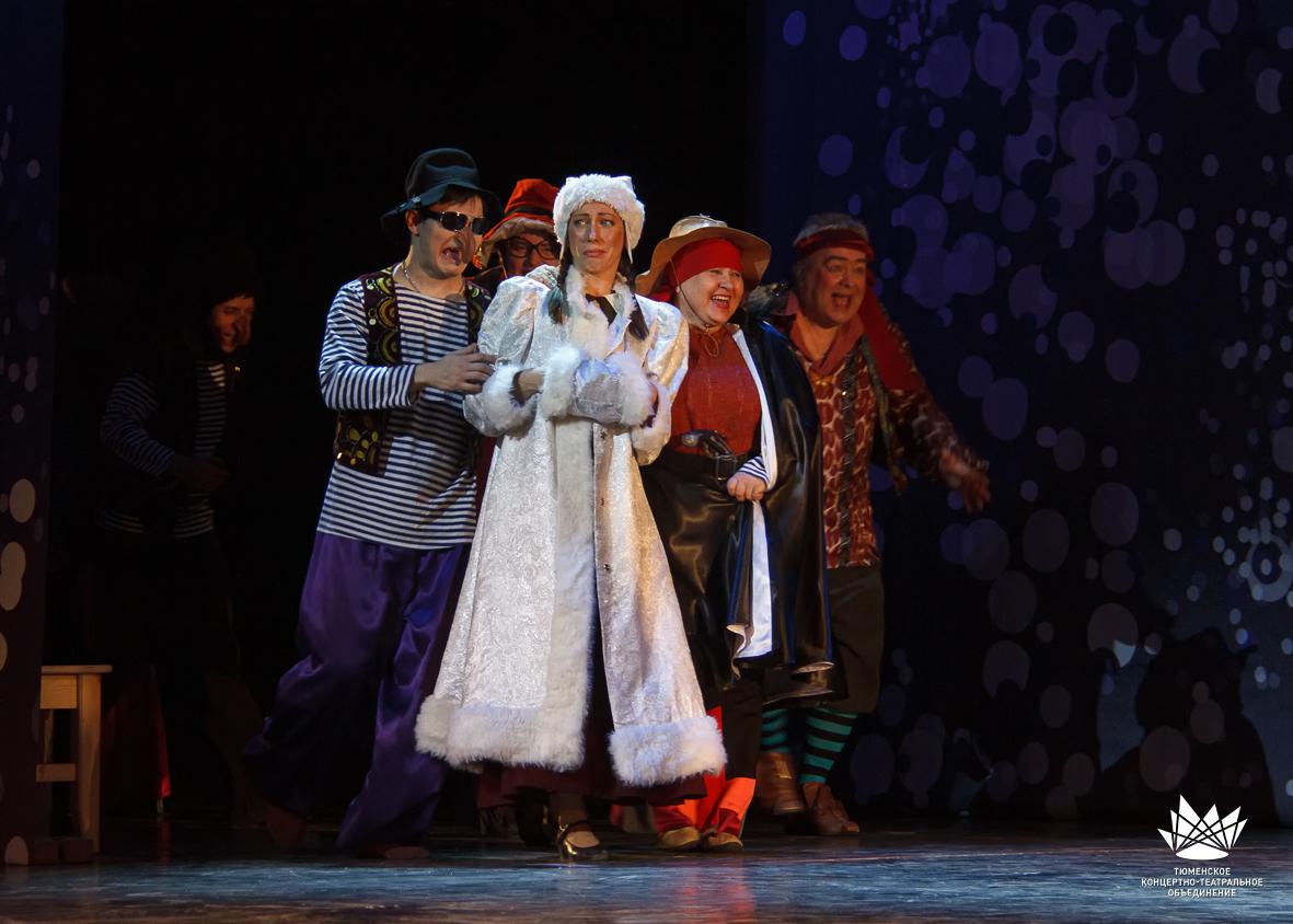 Снежная королева   Петербургская оперетта