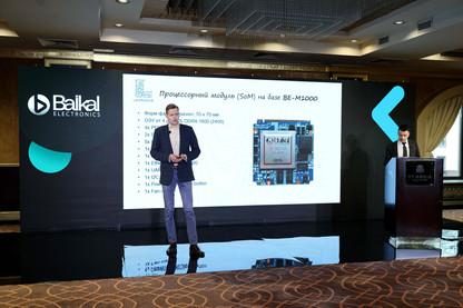 Мы на Конференции Baikal Electronics 26.11.2020