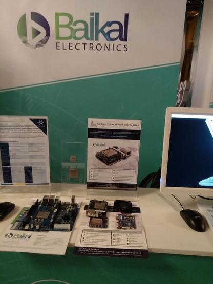 Мы на форуме Микроэлектроника-2020