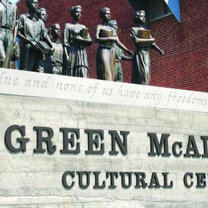 Green McAdoo Cultural Center