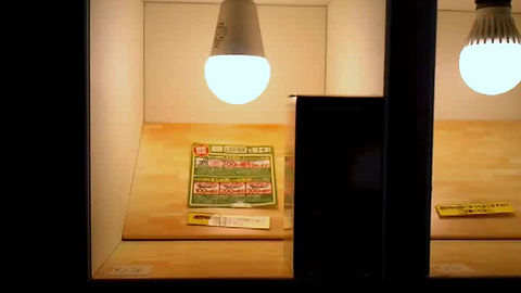 Different types of flickering of LED lamps;picture: Youtube-Flaming Photo