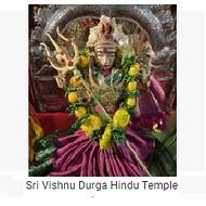 SriVishnuDurga.png