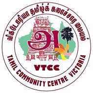 victoriantamilcommunitycentre.jpg