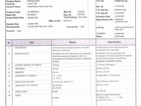 프로스칼핀 성분 분석표