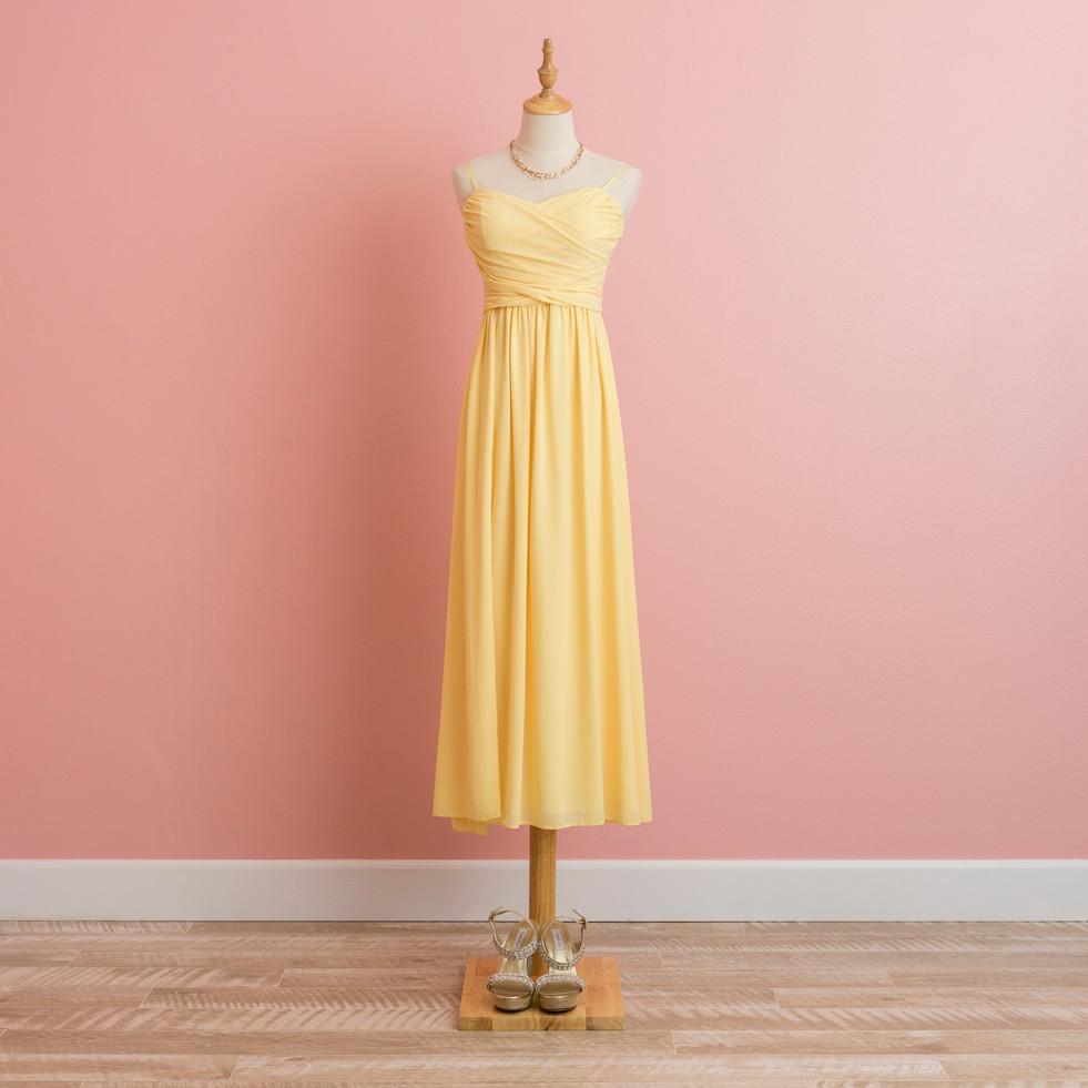 Yellow Long Bridesmaid Dress
