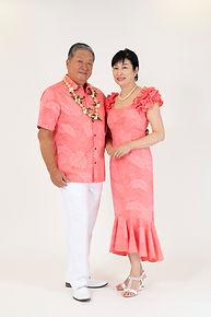 Tea Length Hawaiian Dress and Shirt