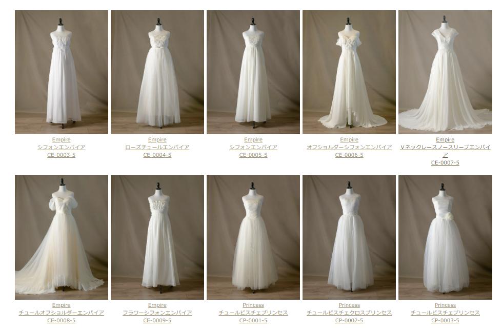 dress5gp3.png