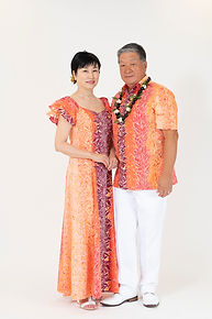 Orange Lei Print Hawaiian Dress
