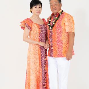 Lei Prints Orange Dress