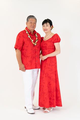 Red Holomuu