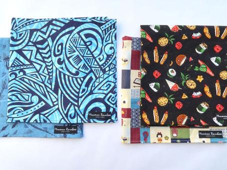 Wrapping Cloth Furoshiki: more environmentally conscious ways to wrap a gift.
