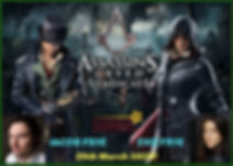 Assassins Creed Syndicate.jpg