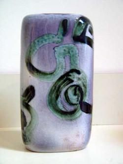 Art Pottery Vase (Denmark)