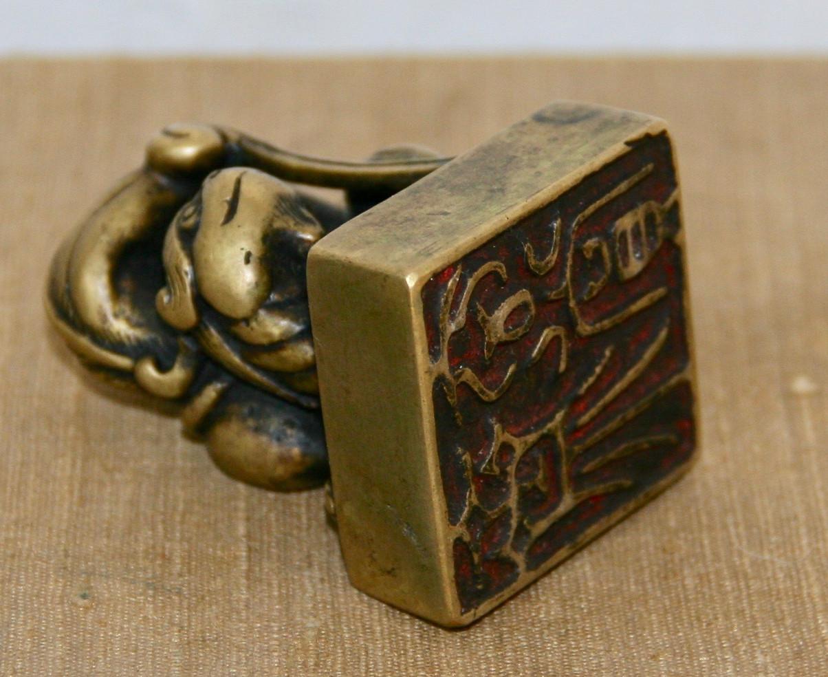 Bronze Seal  18C