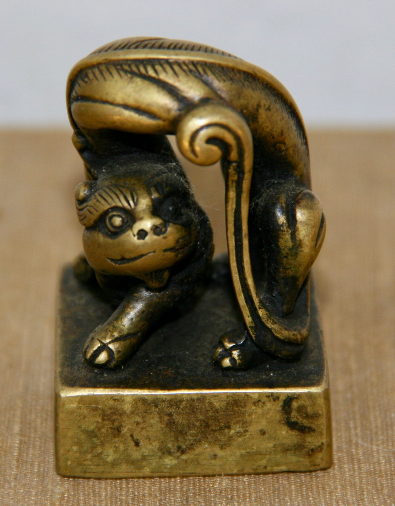 Bronze Seal  18C f