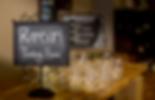 Ransom Tasting Room