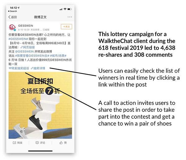 weibo_lottery-1024x880.jpg