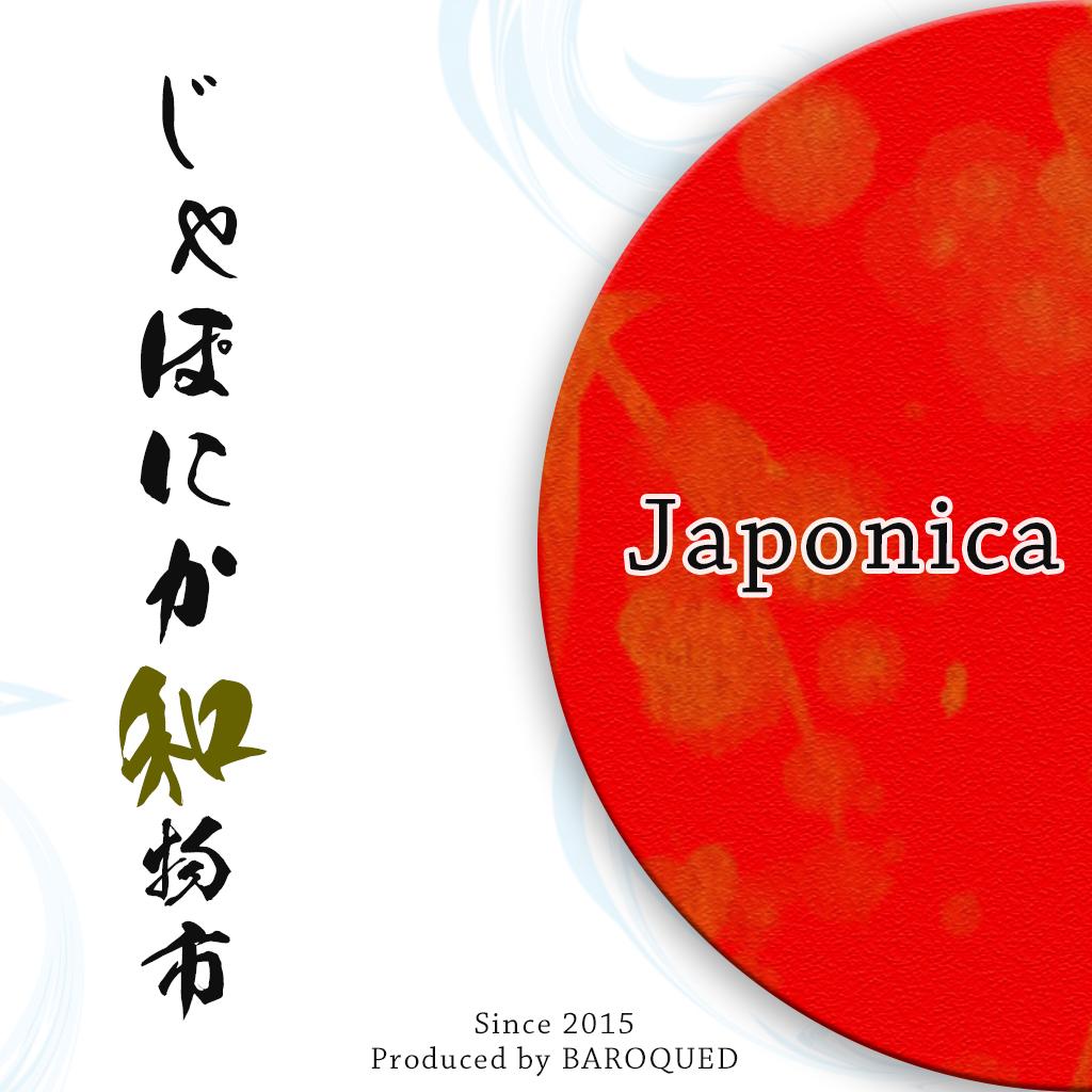 Japonica_Event-AllSeason