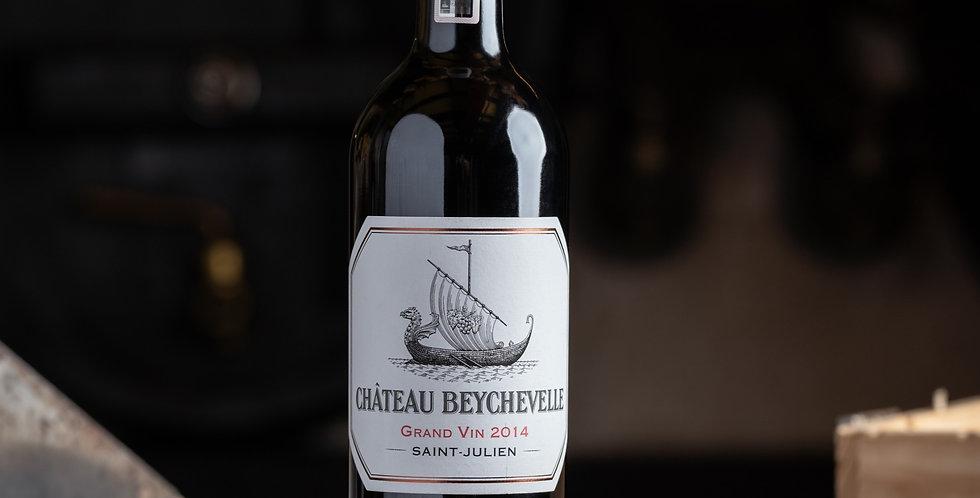 Château Beychevelle 2015 / Saint-Julien, 4ème Grand Cru Classé / 75cl