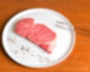 和牛焼肉KIM_特選ロース_1100x880.jpg